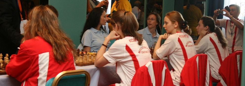 Spartak Vidnoe of Russia (from left to right: Stefanova,T. Kosintseva, N.Kosintseva, Ovod and